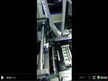 在线自动焊锡机应用视频