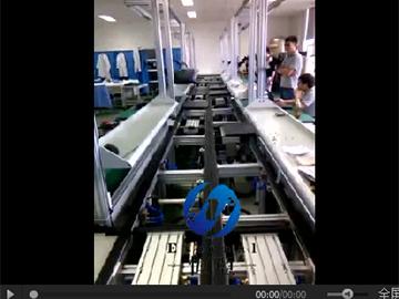 TS模块输送线视频